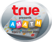 AMath 2016 logo